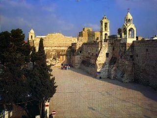 Երուսաղէմի Պատրիարքարանի Կալուածական Յայտարարութիւն