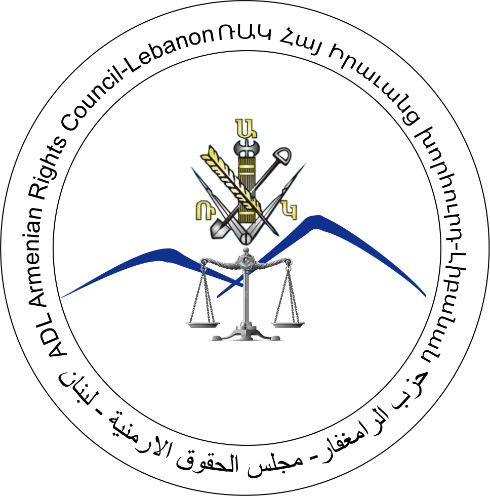 Armenian Rights Council of Lebanon