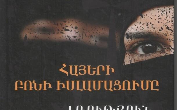Երեւանի Մէջ Լոյս Տեսաւ Թուրք Յայտնի Պատմաբան Թաներ Աքչամի Հայերու Բռնի Իսլամացման Վերաբերեալ Գիրքը
