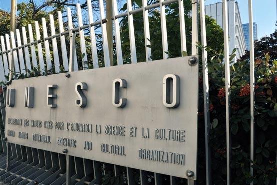 ՀՀ Չորս Քաղաքներ Անդամակցած են UNESCO-ի «Ուսումնառող Քաղաքներու Համաշխարհային Ցանց»-ին
