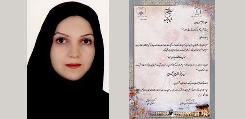 Անահիտ Փիլոսեան Ճանչցուած է 2016-ի Իրանի Օրինակելի Բուժքոյր