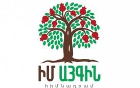 «Իմ Այգին» Հիմնադրամին Միջոցով Ցանկացողները Կրնան Արցախի ՄԷջ Իրենց Ծառը Տնկել